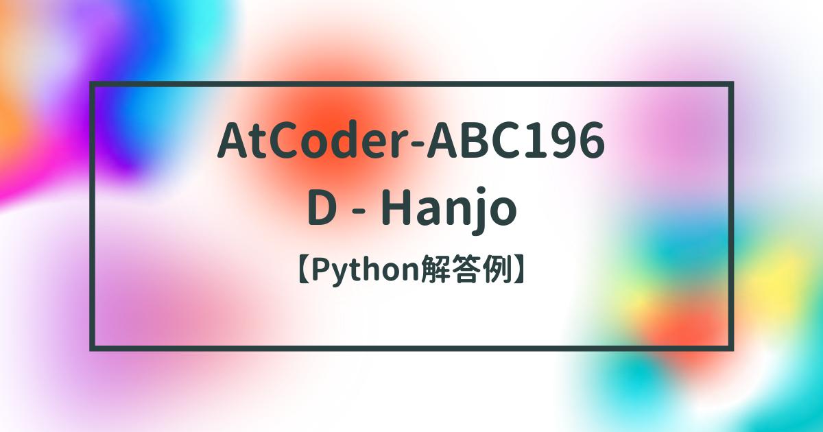 f:id:ebisuke33:20210321011210p:plain