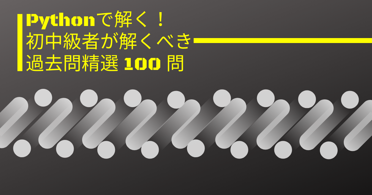 f:id:ebisuke33:20210322135453p:plain