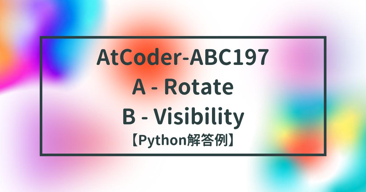 f:id:ebisuke33:20210328102900p:plain