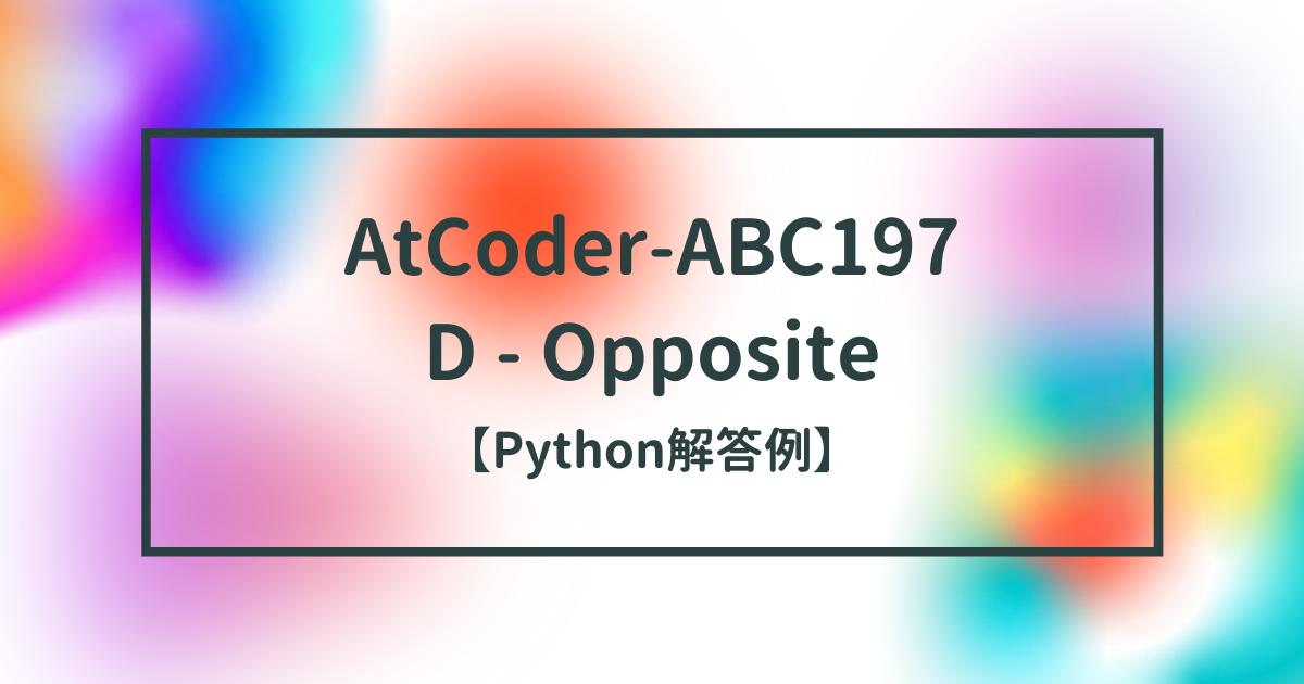 f:id:ebisuke33:20210328104732p:plain