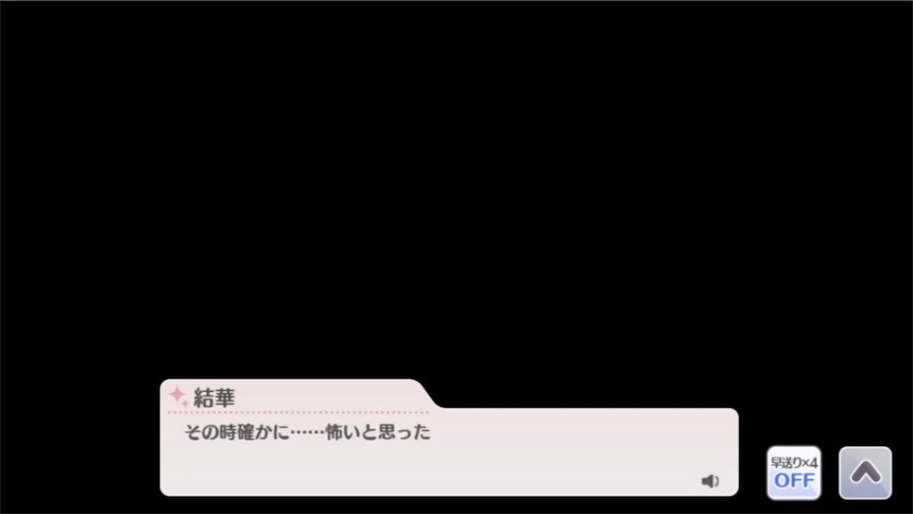 f:id:ebisuzawa:20190905144639p:image