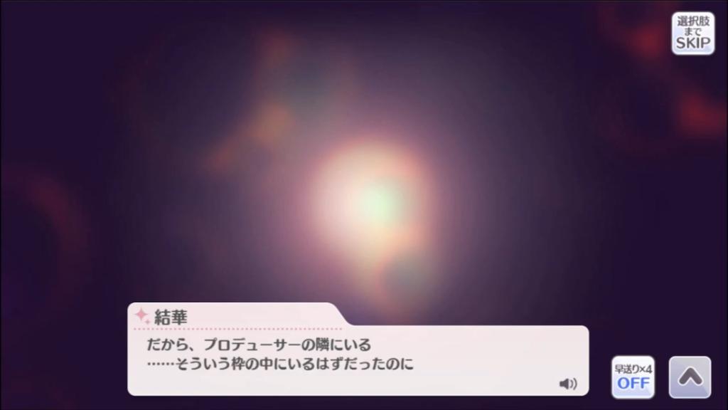 f:id:ebisuzawa:20190905150524p:image