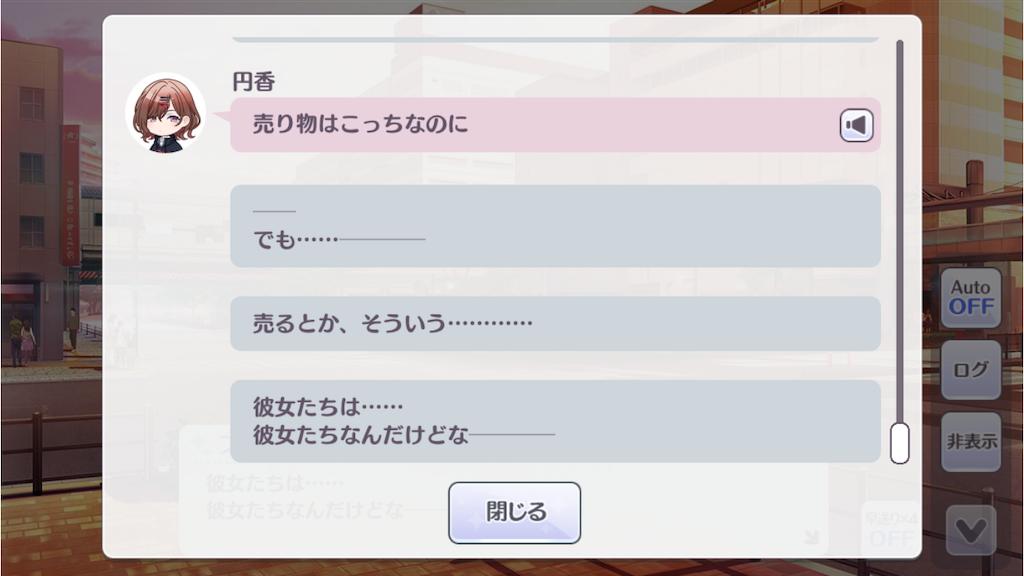 f:id:ebisuzawa:20200701162938p:image
