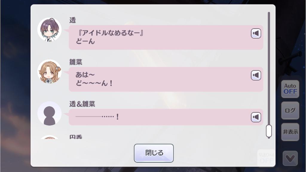 f:id:ebisuzawa:20200701173613p:image