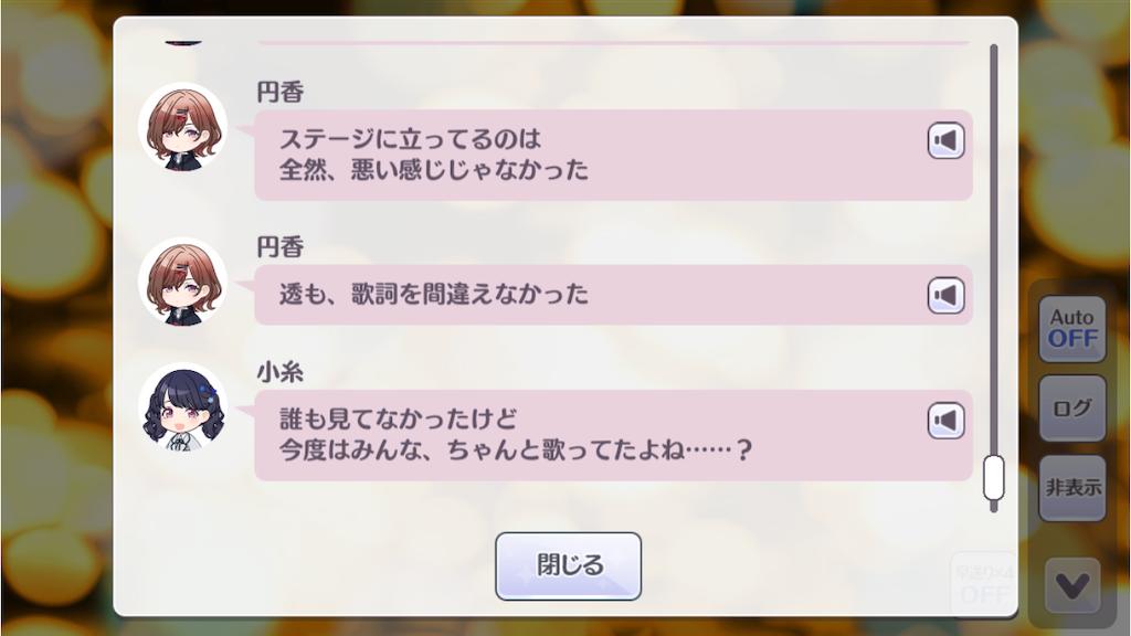 f:id:ebisuzawa:20200701174135p:image