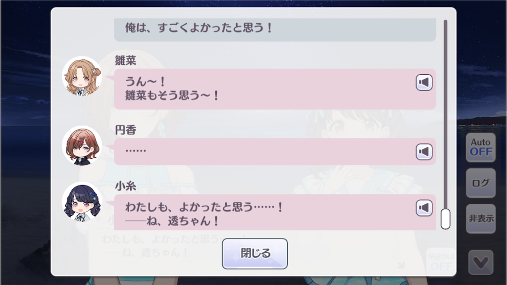 f:id:ebisuzawa:20200701174821p:image