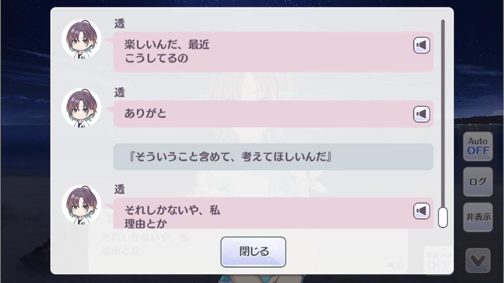 f:id:ebisuzawa:20200701175755p:image