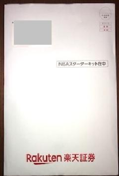 f:id:ebitaplan:20181213011054j:plain