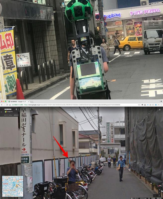 Googleストリートビューに撮影される戎井