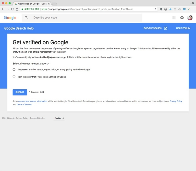 Get verified on Google