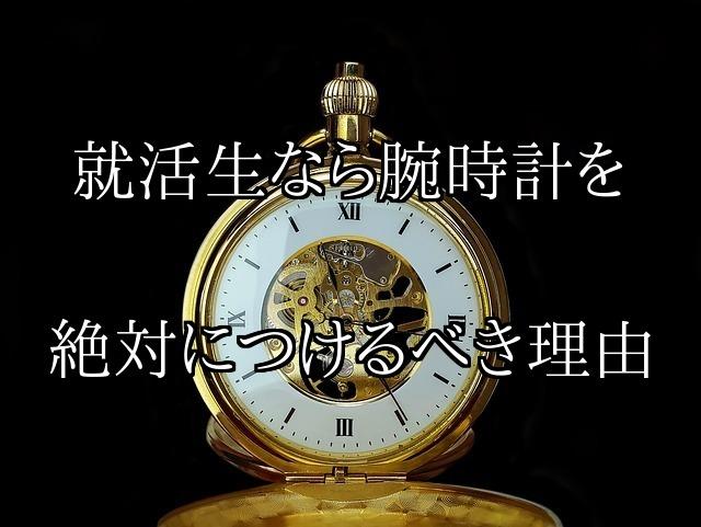 f:id:ec0484ki:20171004120902j:plain