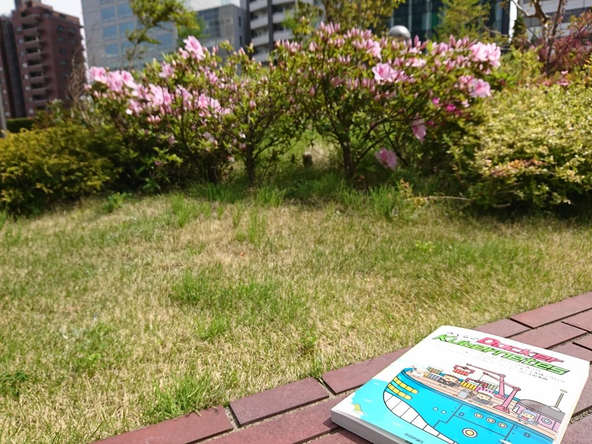 f:id:ecb_kkanazawa:20190419144632j:plain