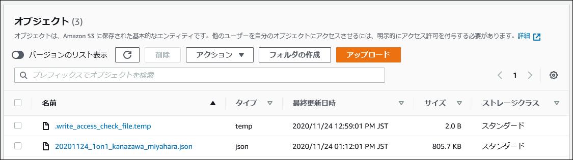f:id:ecb_kkanazawa:20201207214216p:plain