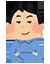 f:id:ecb_miwashita:20190421231344p:plain