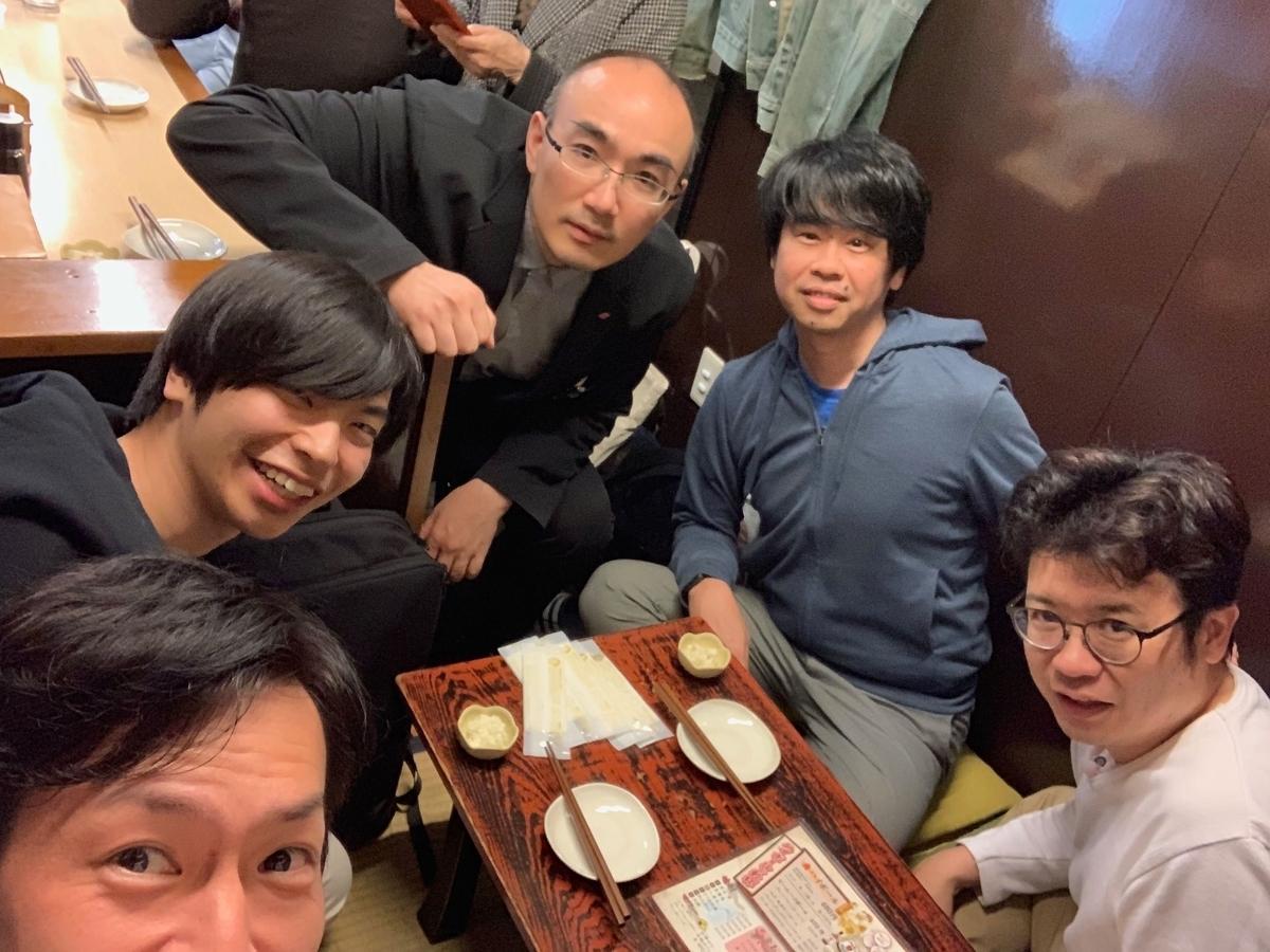 f:id:ecb_mkobayashi:20190510115007j:plain