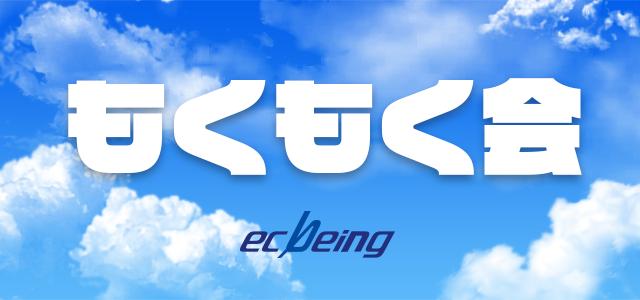 f:id:ecb_mkobayashi:20190513115835p:plain