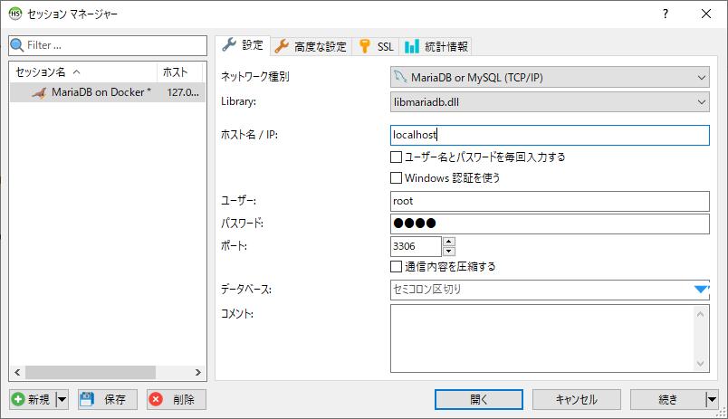 f:id:ecb_mkobayashi:20210906115005p:plain