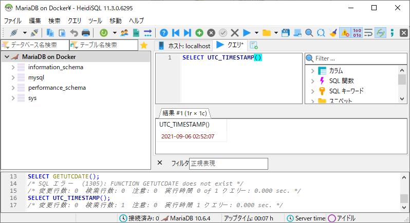 f:id:ecb_mkobayashi:20210906115455p:plain