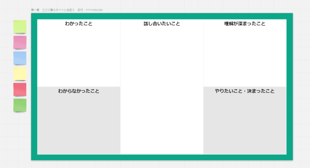 f:id:ecb_shuabe:20210713184507p:plain