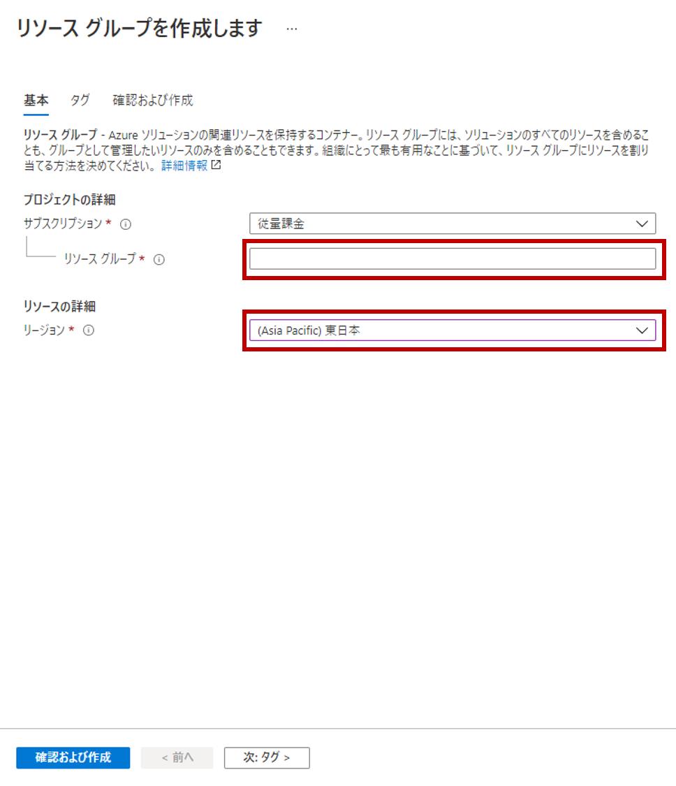 f:id:ecb_tkaihatsu:20210324125549p:plain