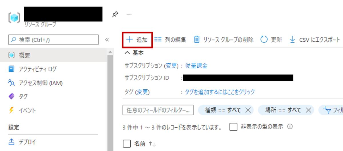 f:id:ecb_tkaihatsu:20210324125915p:plain