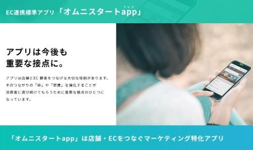 https://cdn-ak.f.st-hatena.com/images/fotolife/e/ecb_ykatou/20190307/20190307092807.jpg