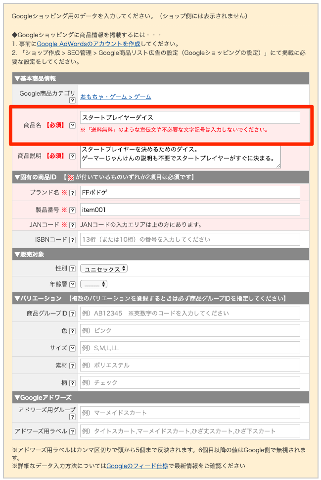 f:id:ecbooster:20201007184850p:plain