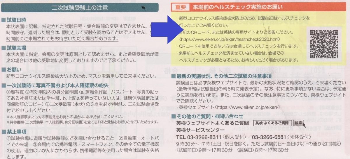 サイト ヘルス 専用 英 チェック 検
