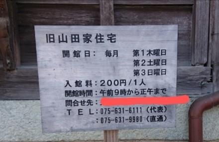 f:id:eccmimaki:20210401200909j:plain