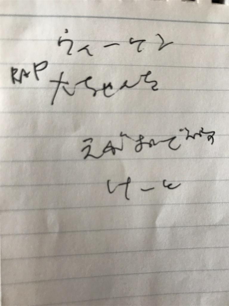 f:id:echichi56:20171017133532j:image