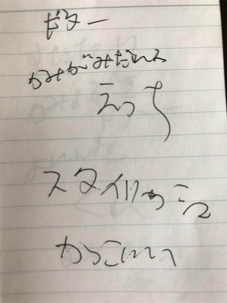 f:id:echichi56:20171017141023j:image