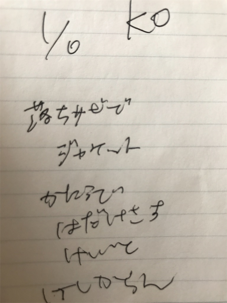 f:id:echichi56:20171017143333j:image