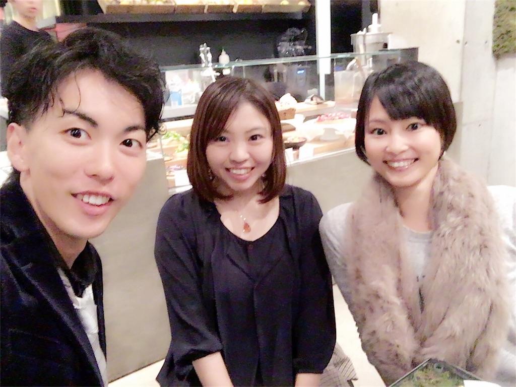 f:id:echigohimechan:20161211215549j:image
