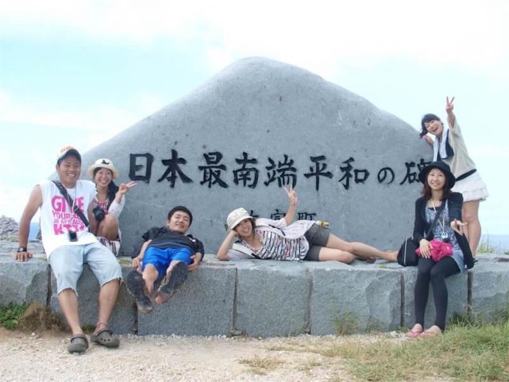 f:id:echigohimechan:20161211215940j:image