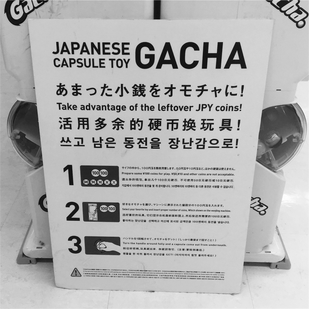 f:id:echigohimechan:20161230200147j:image