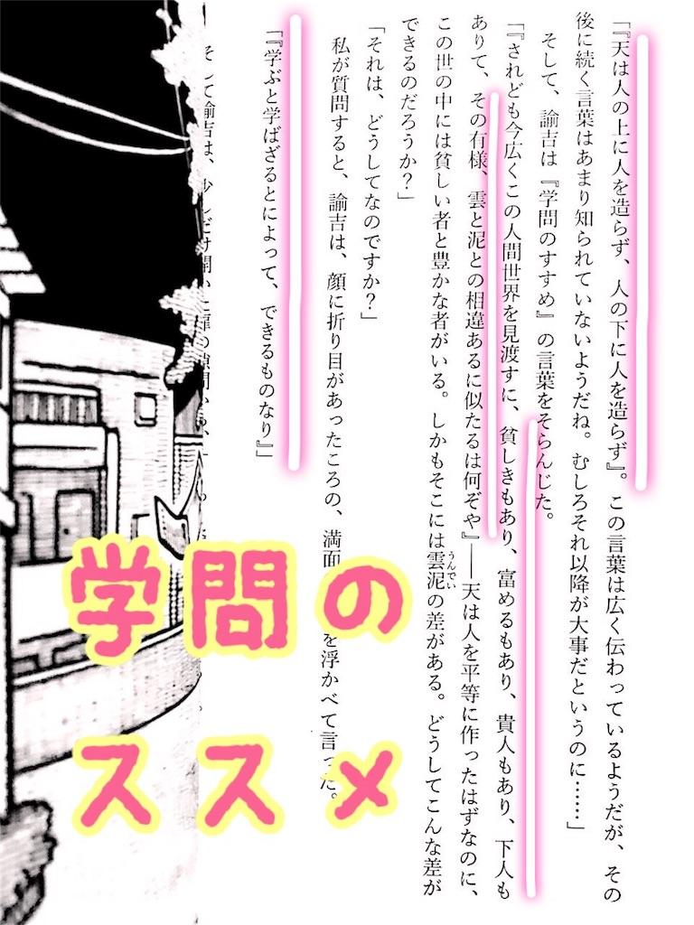 f:id:echigohimechan:20170301021407j:image