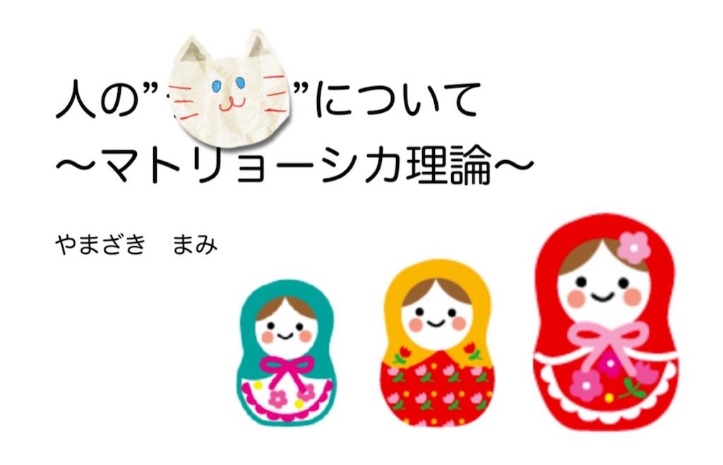 f:id:echigohimechan:20170324031613j:image