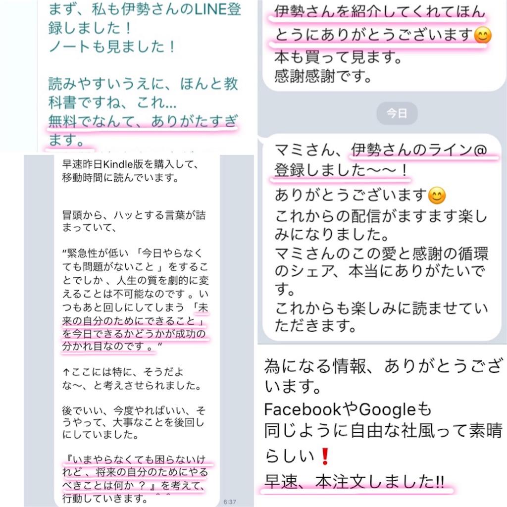 f:id:echigohimechan:20170324032256j:image