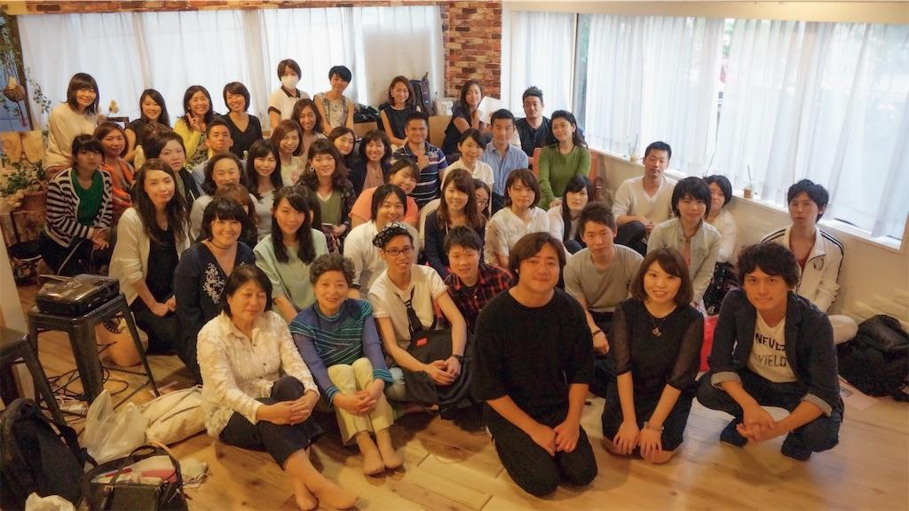 f:id:echigohimechan:20170529015933j:image