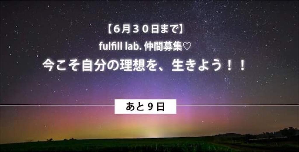 f:id:echigohimechan:20170621144717j:image