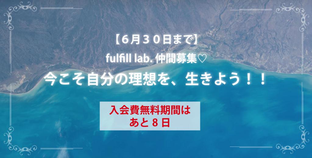f:id:echigohimechan:20170622013521j:plain