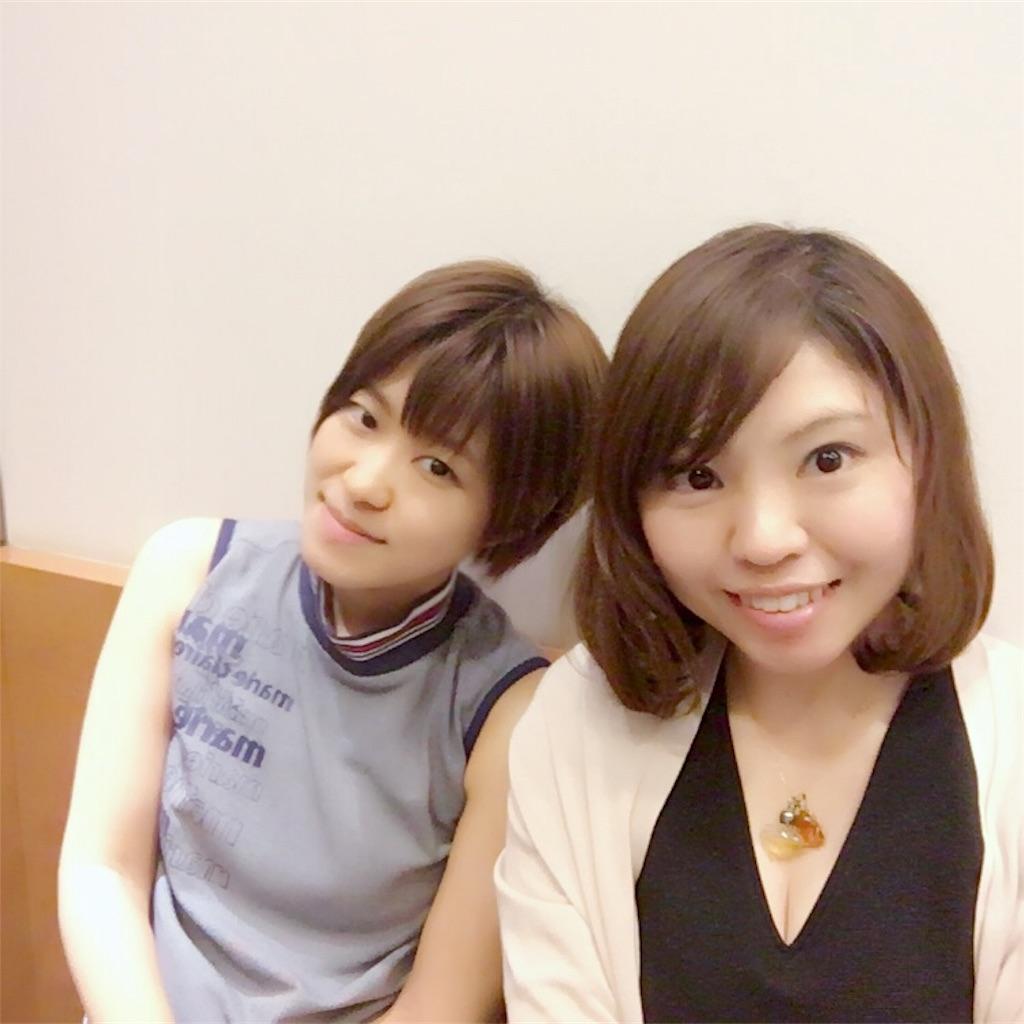 f:id:echigohimechan:20170627031218j:image
