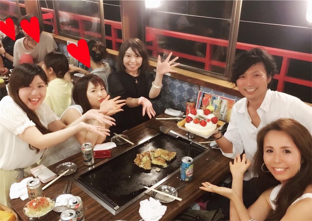 f:id:echigohimechan:20170901033115j:image