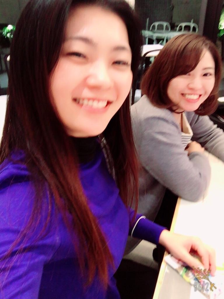 f:id:echigohimechan:20171109123728j:image
