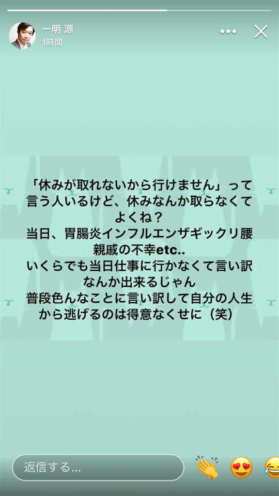 f:id:echigohimechan:20180715135126p:image