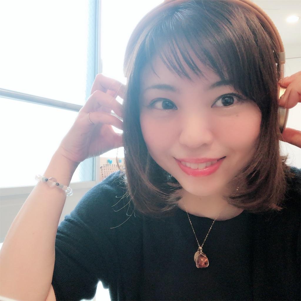 f:id:echigohimechan:20181028145133j:image