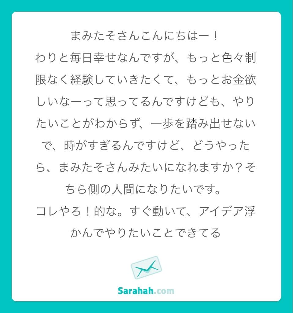 f:id:echigohimechan:20181113005025j:image
