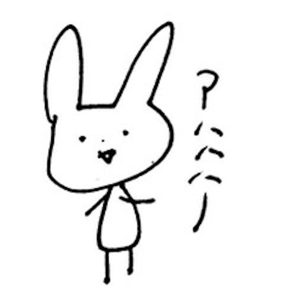 f:id:echigohimechan:20181113160227j:image