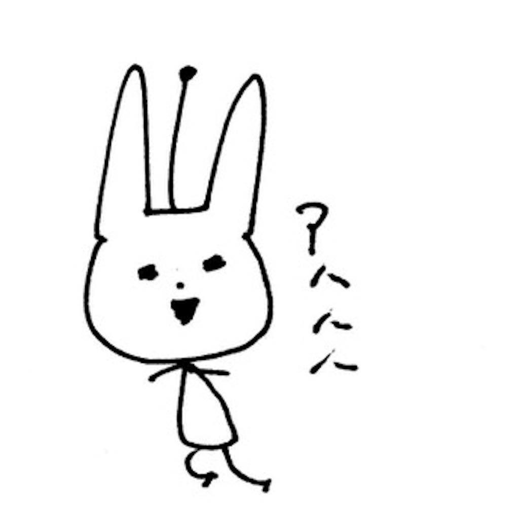 f:id:echigohimechan:20181114123431j:image