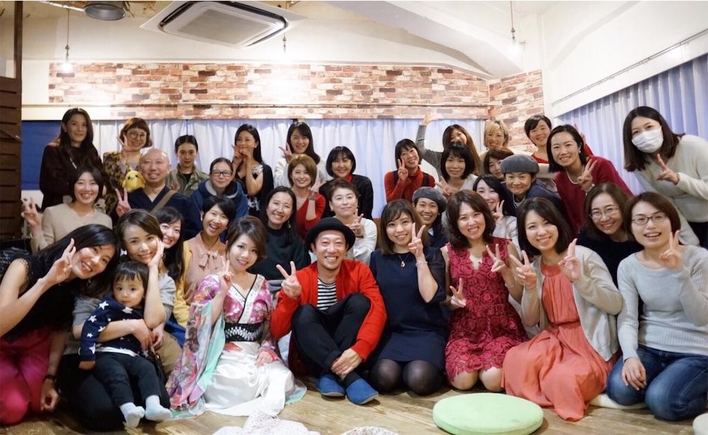 f:id:echigohimechan:20181202012202j:image